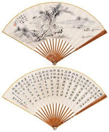 溥伒 1915年作 放棹图 行楷诗 成扇 水墨洒金纸本、设色纸本