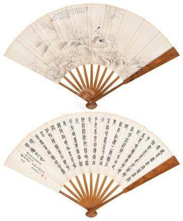 吴子鼎(#) 静坐蒲团学老僧 篆书 成扇 水墨、设色纸本
