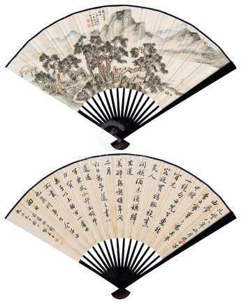 胡佩衡 山水 行书 成扇 水墨、设色纸本