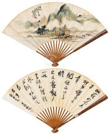 吴待秋(1878~1949) 1939年作 暑雨初霁 行书 成扇 水墨、设色纸本