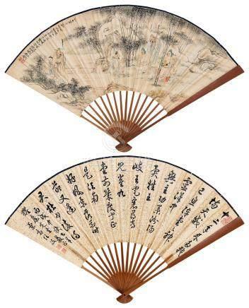 李沅 1946年作 竹林七贤 行楷 成扇 水墨洒金纸本、设色纸本