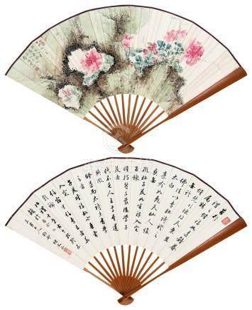 溥僩 花卉灵石 行书 成扇 水墨、设色纸本