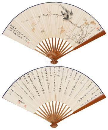 王梦白 枝鸟图 行书 成扇 水墨、设色纸本