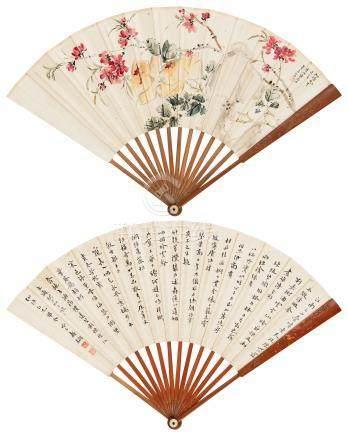 宋君方 花卉 行书诗 成扇 水墨、设色纸本