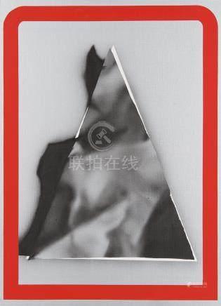 泉茂(1922~1995) 1983年作 皱三角 木板 混合材料