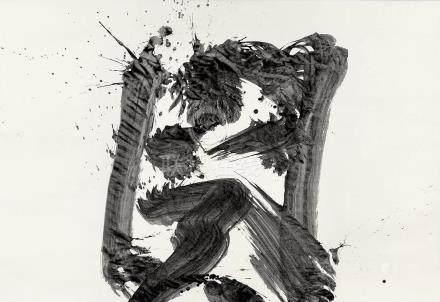 井上有一(1916~1985) 关 立轴 水墨纸本