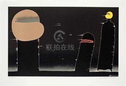 元永定正(1922~2011) みっつのかたちしろいせん 镜心 石版画