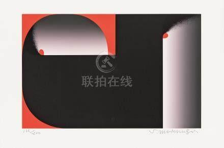 元永定正(1922~2011) くろとあかしろいひかりがでている 镜心 筛网版画
