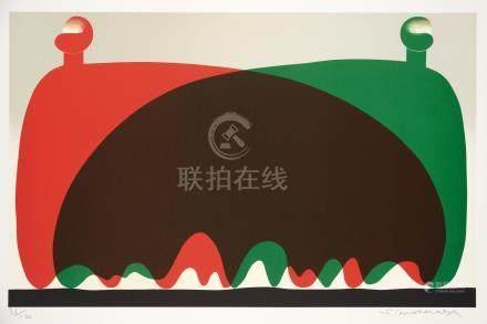 元永定正(1922~2011) ひだりあかみぎみどり 镜心 石版画
