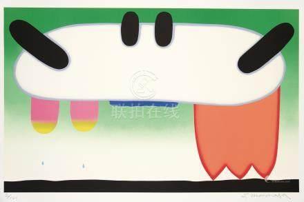 元永定正(1922~2011) しずくしずく 镜心 石版画
