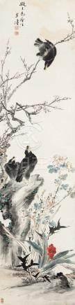 王雪涛(1903~1982) 三喜仙寿 立轴 设色纸本