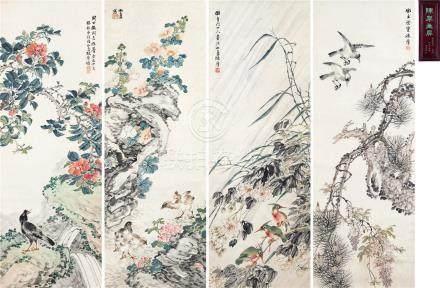 陈摩(1886~1945) 花鸟四屏 立轴 设色纸本
