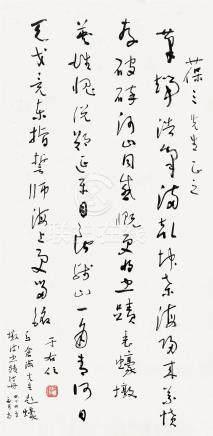 于右任(1879~1964) 1955年作 行书诗 镜框 水墨纸本
