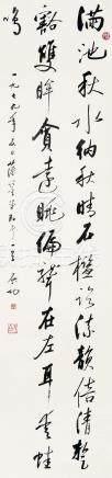 启功(1912~2005) 1979年作 行书七言诗 立轴 水墨纸本