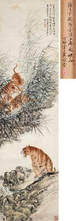 张善孖(1882~1940) 五虎图 立轴 设色纸本