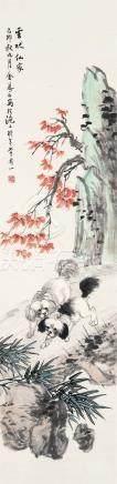 金梦石(1869~1952) 1939年作 云吠仙家 立轴 设色纸本