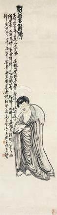 王传焘(1903~1978) 1923年作 无量寿佛 立轴 水墨纸本