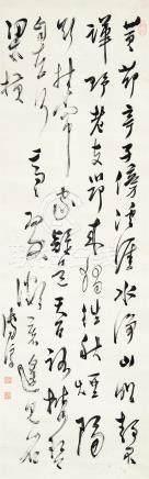 溥儒(1896~1963) 行书诗 立轴 水墨纸本