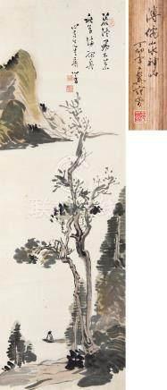 溥儒(1896~1963) 枯木远岫 立轴 设色纸本