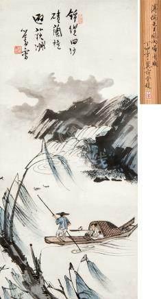 溥儒(1896~1963) 风雨归舟 立轴 设色纸本