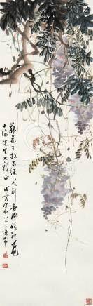 陈半丁(1876~1970) 1938年作 紫藤 镜框 设色纸本
