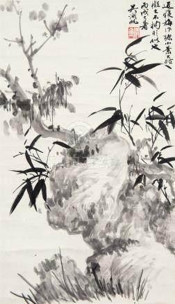 吴湖帆(1894~1968) 1946年作 竹石图 立轴 水墨纸本