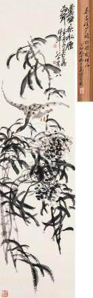 吴昌硕(1844~1927) 1921年作 芦塘野雁图 立轴 设色纸本