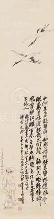 吴昌硕 1915年作 双鹤 人物 立轴 设色绫本
