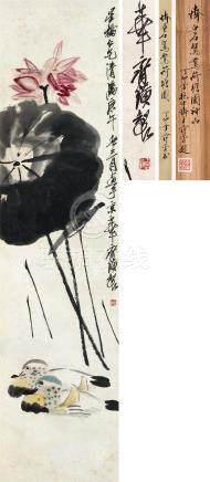 齐白石(1864~1957) 1930年作 荷塘鸳鸯 立轴 设色纸本