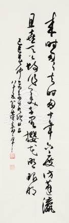 董寿平(1904~1997) 1989年作 行书诗 镜心 水墨纸本