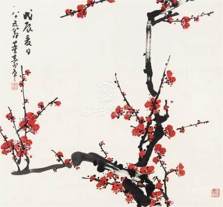 董寿平(1904~1997) 1988年作 红梅 立轴 设色纸本
