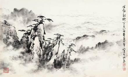 董寿平(1904~1997) 1988年作 黄山云松 镜框 水墨纸本