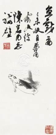 黄胄(1925~1997) 1979年作 鱼戏图 立轴 水墨纸本