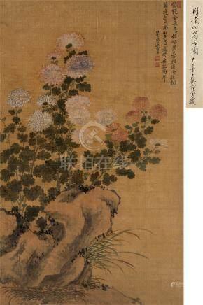 恽寿平(1633~1690) 菊寿延年 镜框 设色绢本