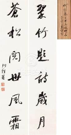何绍基(1799~1873) 行书六言联 立轴 水墨纸本
