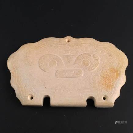 Chinese Jade Stone