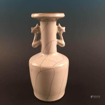 Chinese Guan Type Bottle Vase