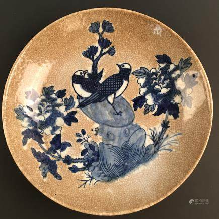 Chinese Blue-White 'Bird & Flower' Plate