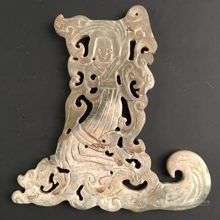 Chinese Carved Jade Pendant Openwork