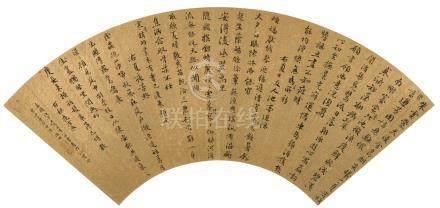 文徵明 1470-1559 楷書自作詩三首