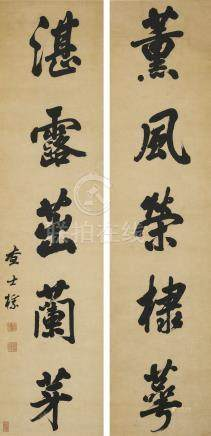 查士標 1615-1698 行書五言聯