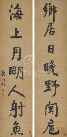 翁同龢 1830-1904 行書集字聯