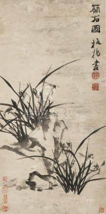 鄭燮 1693 - 1765 蘭石圖