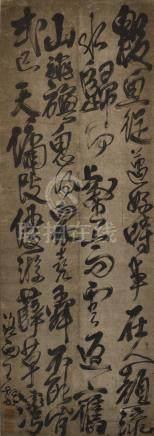 王鐸 1592-1652 行書五言詩