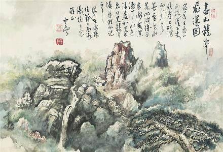 陳雲鵉  山水