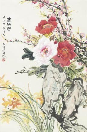 桐齋  花卉