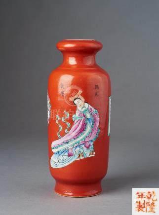 """清 粉彩珊瑚紅無雙譜人物瓶""""乾隆年製""""款"""