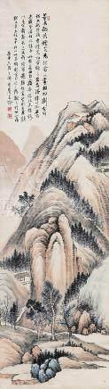 林琴南 山水