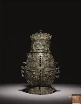 商 青铜饕餮纹出戟盖壶
