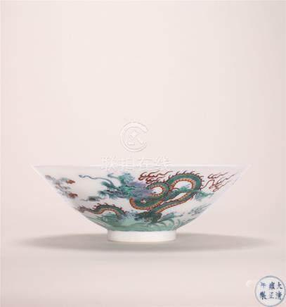 清雍正 斗彩海水云龙纹碗